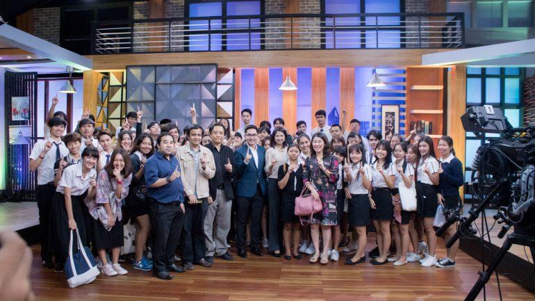 ดูงานช่องวัน10